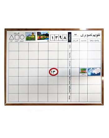 تقویم تصویری مغناطیسی