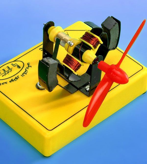 واحد موتور الکتریکی افقی |