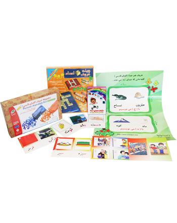 مجموعه کیت آموزش فارسی ابتدایی