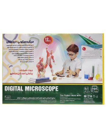 میکروسکوپ دیجیتال ۸۰۰ برابر با پایه