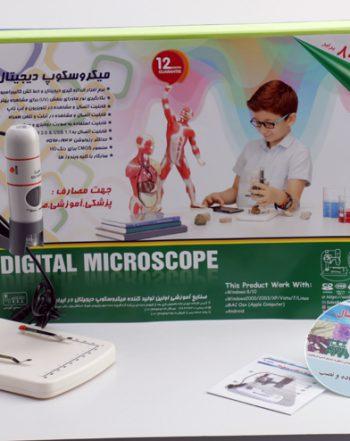 میکروسکوپ دیجیتال ۸۰۰برابرباپایه