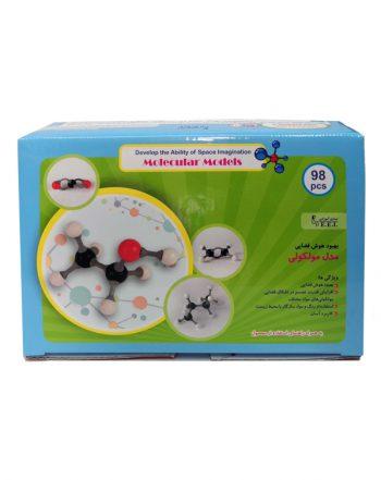 مدل مولکولی ۹۸قطعه