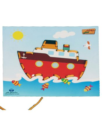 بازی دوخت چوبی کشتی