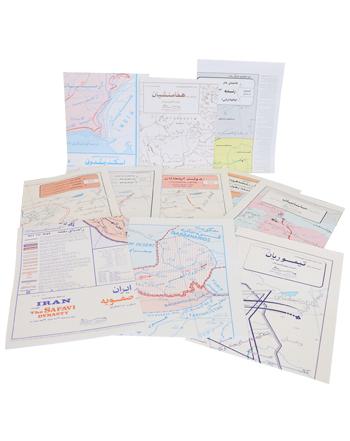 مجموعه جغرافیای تاریخی جهان