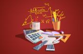 تجهیزات آموزش ریاضی